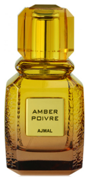 Amber Poivre